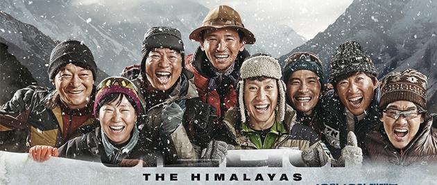 فیلم کوهنوردی - هیمالیا