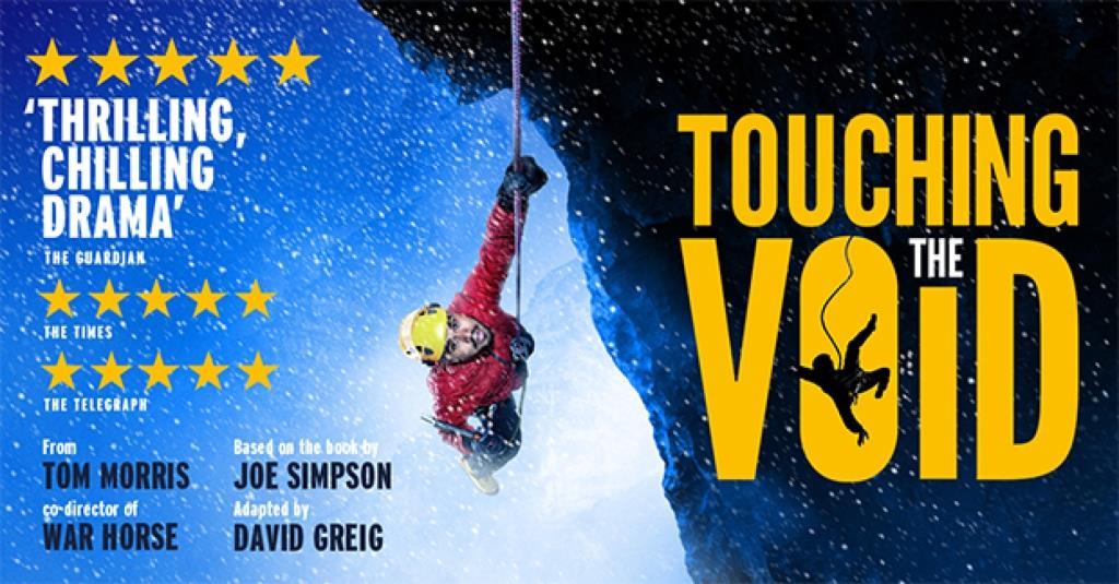 لمس خلا - فیلم کوهنوردی