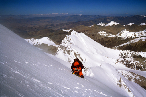 گیاچونگ کانگ - کوهنوردی