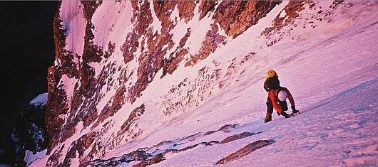 روپال - کوهنوردی