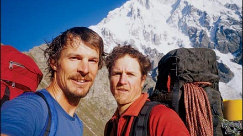 روپال - موج کوه