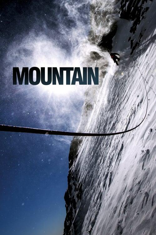 موج کوه