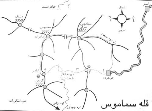 نقشه قله سماموس