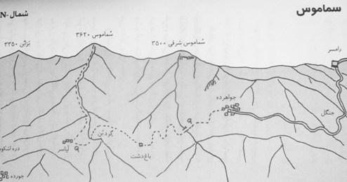 نقشه کوه سماموس