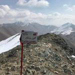 قله کلون بستک