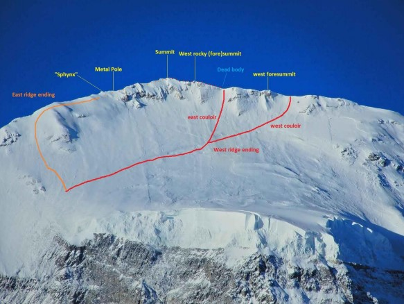 فقط یک نگاه کافیست تا متوجه شوید که صعود دائولاگیری دشوار است. شیبهای تند و پنج برجستگی تیز آن باعث شده که این قله 8167 متری به راحتی قابل نفوذ نباشد.
