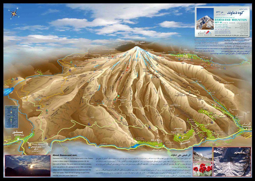 نقشه کوه دماوند