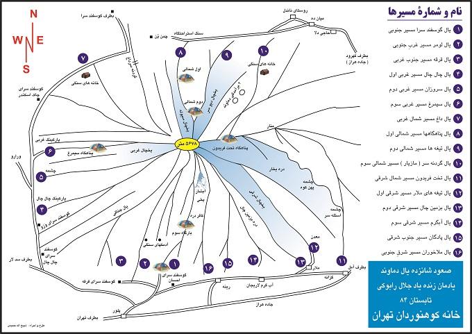 نقشه مسیرهای کوه دماوند