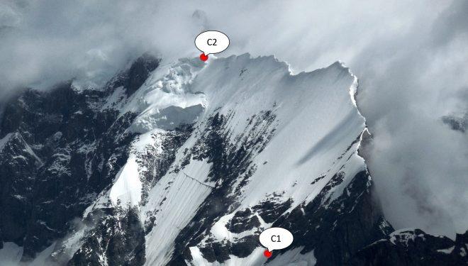 یک تیم پنج نفره از کوهنوردان کشور چک به دنبال اولین صعود قله 7453 متری موچو چیش هستند. این کوه بلندترین قله صعود نشده در پاکستان و دومین قله بکر روی زمین که پس از گانگخار پوئنسوم 7570 متری می باشد.