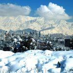 باشگاه کوهنوردی تهران